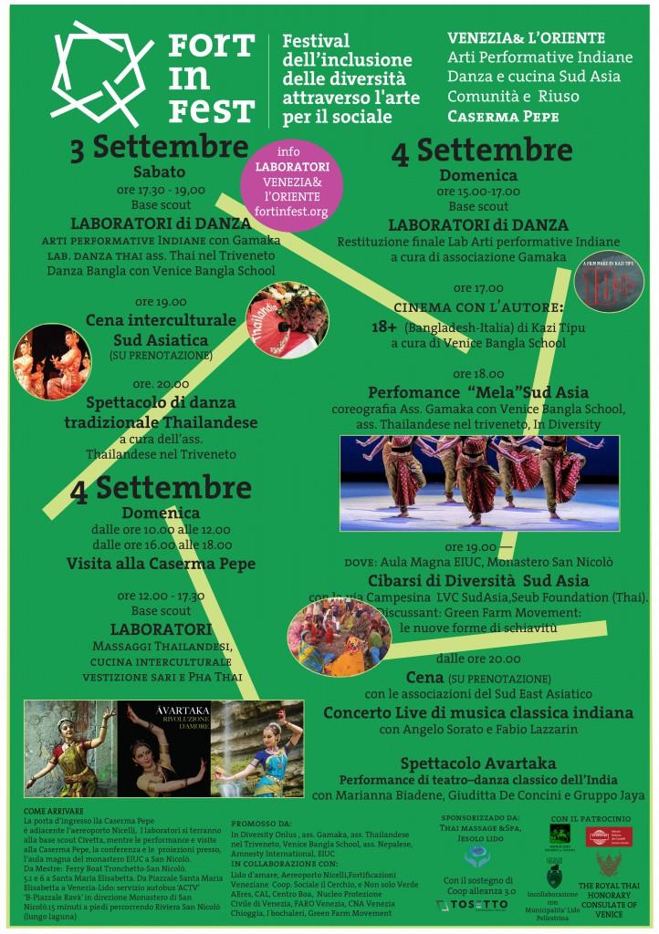 Locandina_CasermaPepeA3FINALE