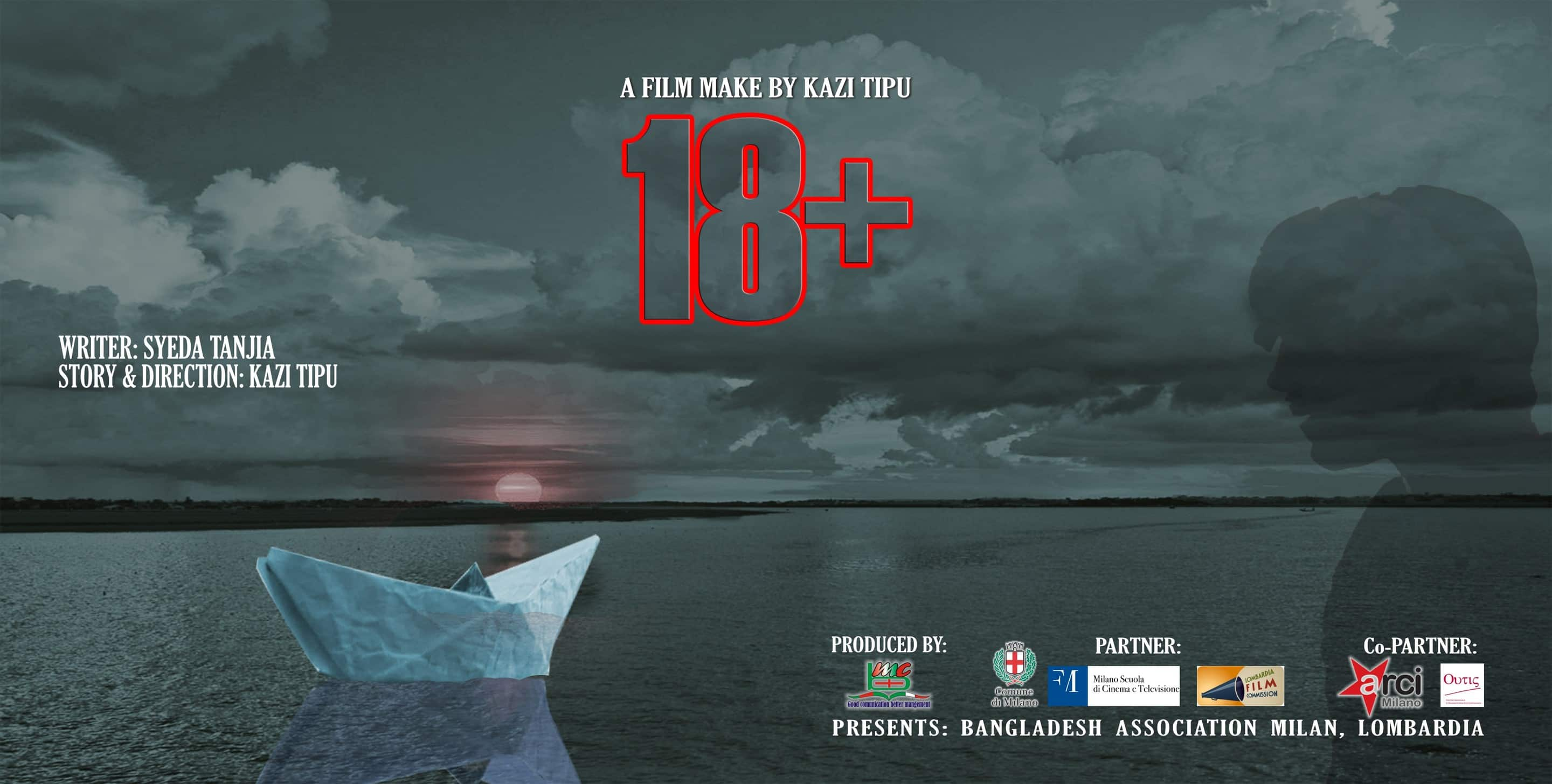 18+ (Bangladesh/Italy movie)
