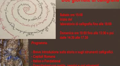 LOCANDINA COMPLETA BASSA 1